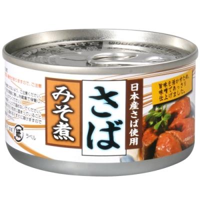 revecreate 鯖魚罐[味噌煮](120g)