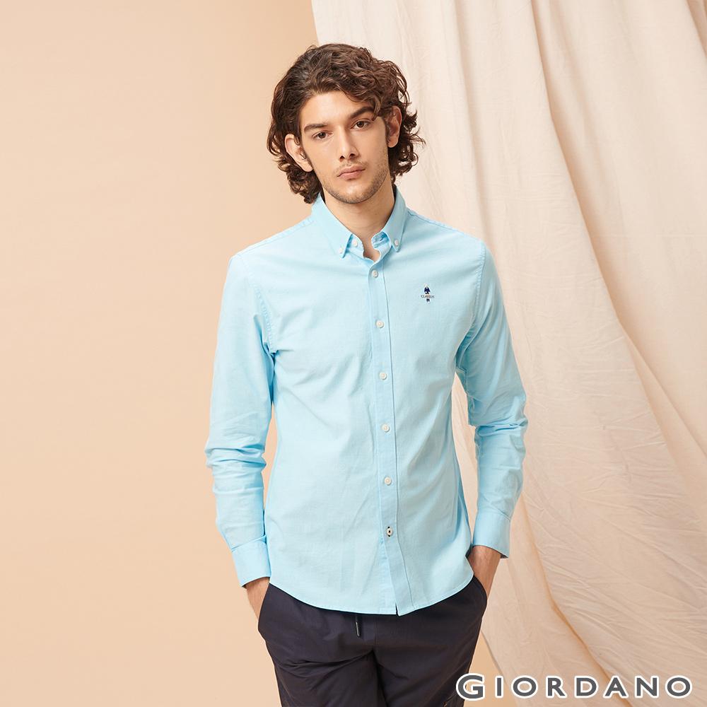 GIORDANO 男裝四季百搭刺繡彈力牛津紡襯衫-75 藍綠