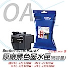 BROTHER LC3619XLBK 原廠超高容量黑色墨水匣 LC3619