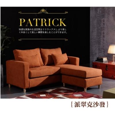MUNA 派翠克L型沙發(橘色/黃色) 178X169X97cm
