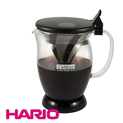 HARIO 免濾紙咖啡沖泡壺300ml(CFO-2)