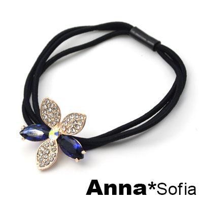 AnnaSofia 漫晶綻鑽花 純手工彈性髮束髮圈髮繩(藍晶系)