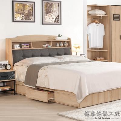 D&T 德泰傢俱 Renal 5尺被櫥式雙人床 -151.5x211.5x105.3cm