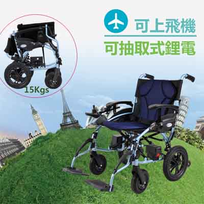 Suniwin 尚耘國際出國代步/可上飛機電動輪椅W760 /電動代步車/手電兩用輔具