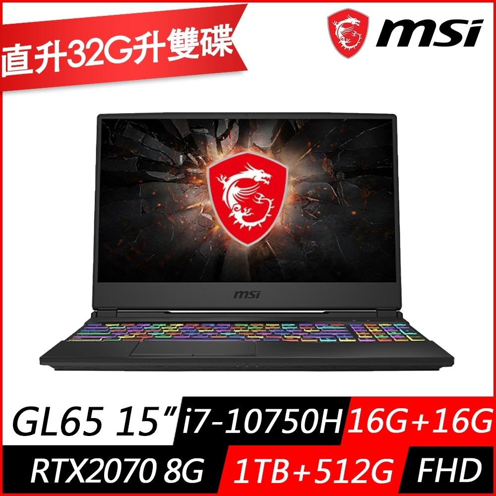 MSI微星 GL65 10SFK 15.6吋電競筆電(i7-10750H六核/RTX2070 8G/16G+16G/1TB+512G PCIe SSD/Win10/特仕版)