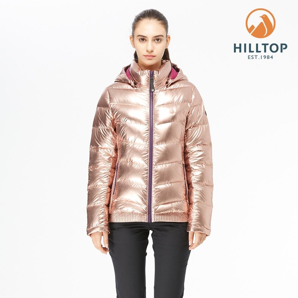 【hilltop山頂鳥】女款超撥水金屬感蓄熱羽絨外套F22F08玫瑰金