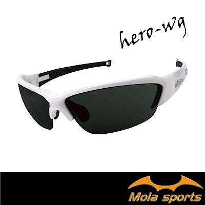 MOLA摩拉運動太陽眼鏡 UV400 男女 白色 Hero-wg 鼻墊可調整 射出型腳墊不
