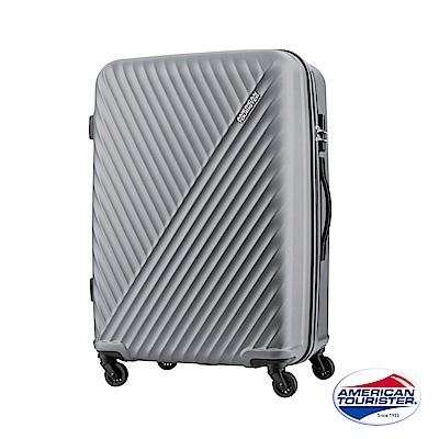 AT美國旅行者 28吋Visby線條防刮硬殼行李箱(銀灰)