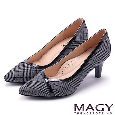 MAGY 氣質首選 雙材質拼接尖頭高跟鞋-灰色