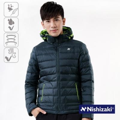 【日本西崎】防風防潑水保暖羽絲絨外套N005寶藍XL