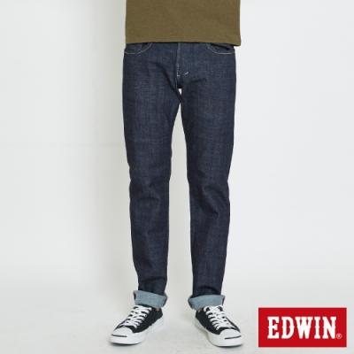EDWIN 大尺碼 EDGE LINE 蔥線袋花 中直筒牛仔褲-男-原藍色