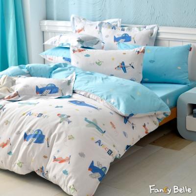 義大利Fancy Belle 飛翔天空  雙人純棉防蹣抗菌吸濕排汗兩用被床包組
