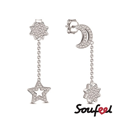 SOUFEEL索菲爾 925純銀耳環 星月交替