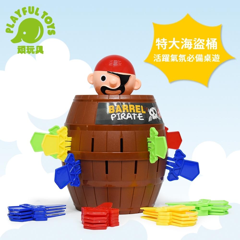 Playful Toys 頑玩具 大海盜桶 派對桌遊