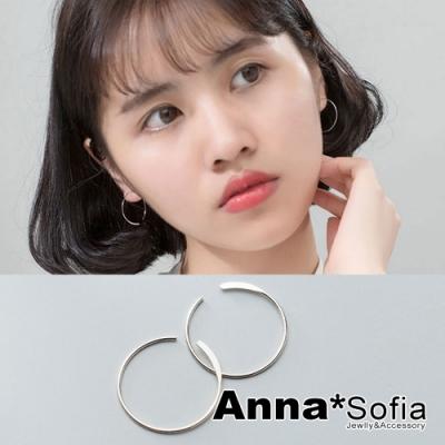 【3件5折】AnnaSofia 簡約細線C圈 925銀針耳針耳環(銀系)