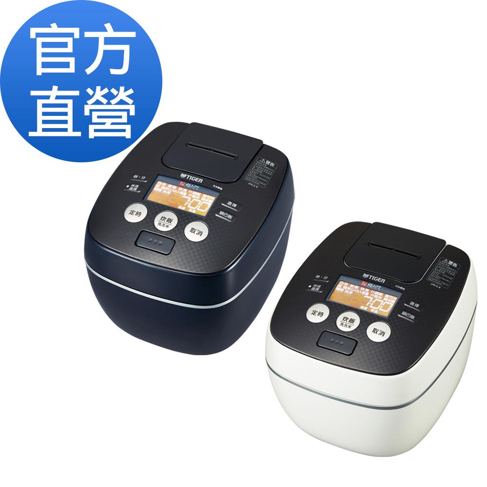 TIGER虎牌 6人份可變式雙重壓力IH炊飯電子鍋(JPB-G10R_e)