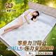 日本旭川AIR Fit+零重力支撐床墊-雙人(涼墊 可水洗 省電 透氣 空氣床) product thumbnail 1