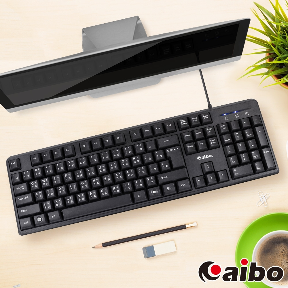 aibo KB15 超薄USB有線標準型鍵盤