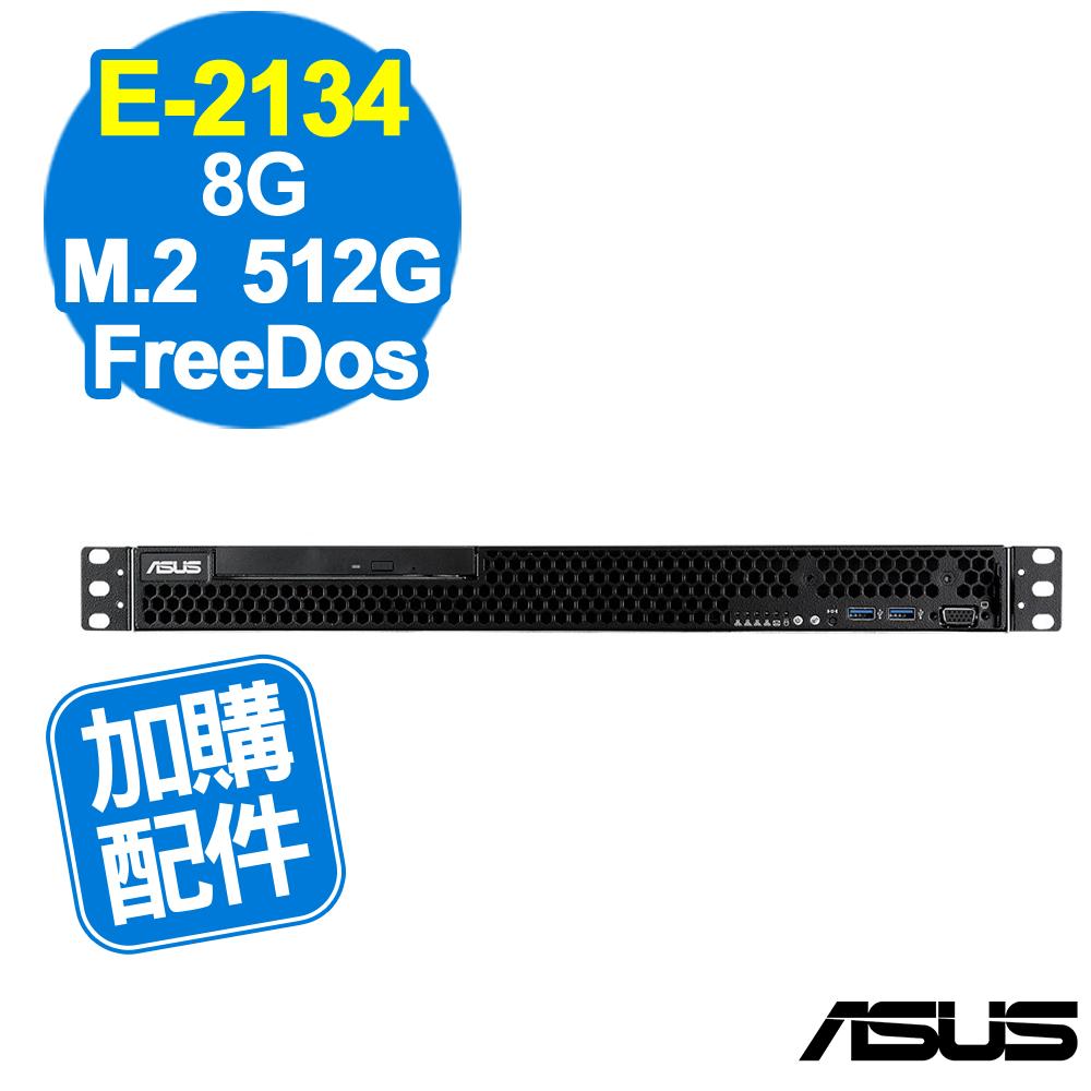ASUS RS100-E10 E-2134/8G/660P 512G/FD
