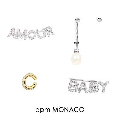 [時時樂限定] apm MONACO法國精品珠寶 閃耀鑲鋯耳骨夾/耳環