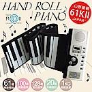 日本山野樂器 第六代手捲鋼琴 61鍵手捲鋼琴 (珍珠白)