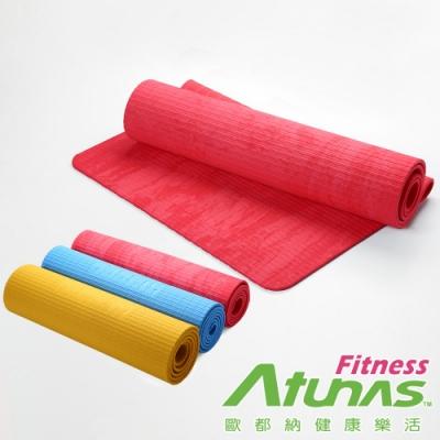 【ATUNAS 歐都納】健身運動瑜珈墊8mm(EM-7208任意/有氧/塑身/輕量/顏色隨機出貨)