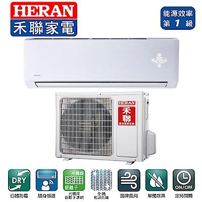 HERAN禾聯 6-8坪 6-8坪 變頻一對一冷暖型HI-N361H/HO-N36CH