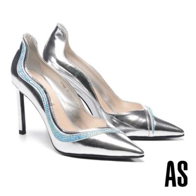 高跟鞋 AS 魅惑時髦晶鑽流線尖頭美型高跟鞋-銀