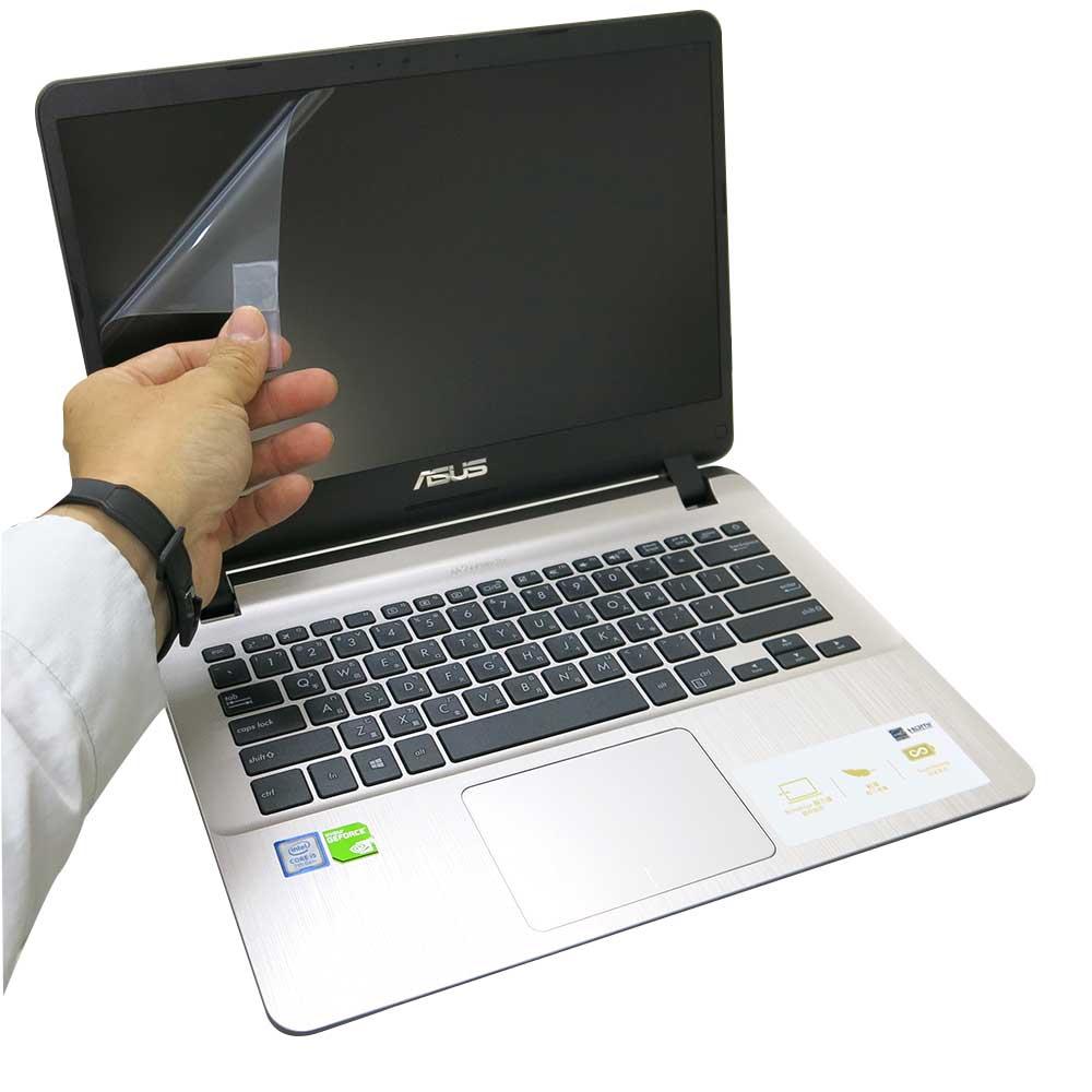 EZstick ASUS X407 X407UB 螢幕保護貼