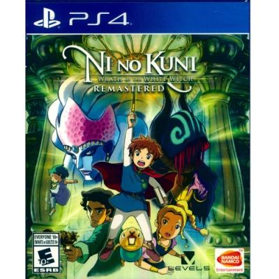 二之國 白色聖灰的女王 重製版 Ni No Kuni - PS4 英日文美版