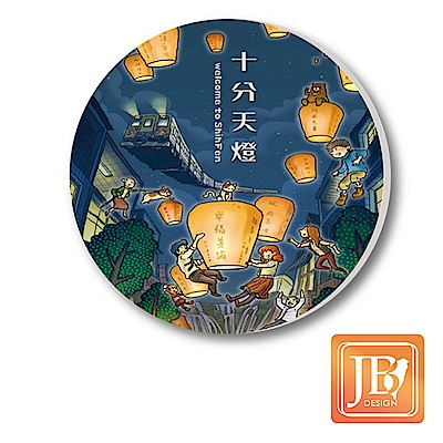 JB Design陶瓷吸水杯墊557_飛翔天燈