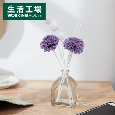 【品牌週全館8折起-生活工場】花叢擴香花棒組合-蝴蝶