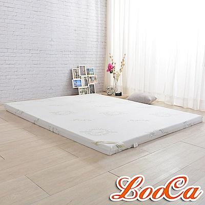 (雅虎限定)LooCa 法國防蹣防蚊旗艦舒柔5cm乳膠床墊-雙人5尺