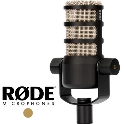 RODE 羅德 PODMIC / POD MIC 廣播級動圈式麥克風 (公司貨) 直播麥克風 適合 PODCAST 錄音 網紅 播客 RDPODMIC