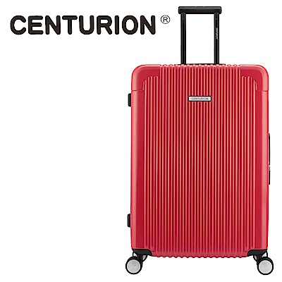 CENTURION美國百夫長消光麥特箱系列29吋行李箱-模里西斯消光紅0MU