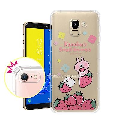 卡娜赫拉 官方授權 Samsung Galaxy J6 透明彩繪空壓手機殼(草莓...