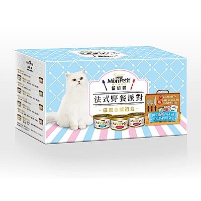 貓倍麗 法式野餐派對禮盒 兩盒組