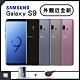 【福利品】SAMSUNG Galaxy S9 64G 智慧型手機 product thumbnail 1