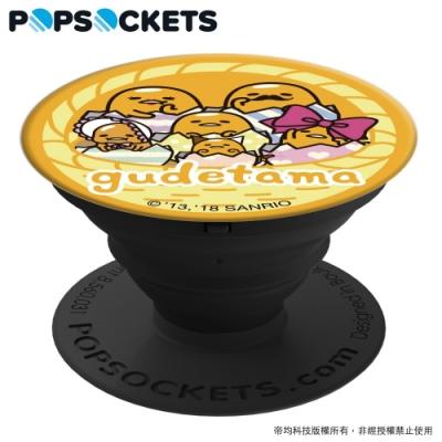PopSockets 泡泡騷 美國 No.1 時尚手機支架-蛋黃哥-蛋黃這一家