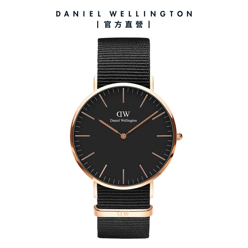 【Daniel Wellington】Classic Cornwall 40mm寂靜黑織紋錶 DW手錶