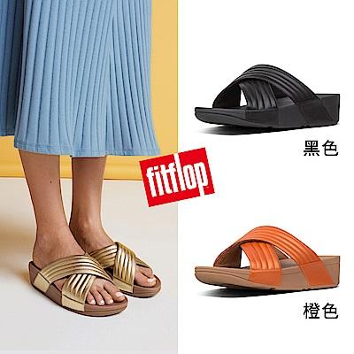 [時時樂] FitFlop LULU SLIDES 鋪棉造型涼鞋(共三色)