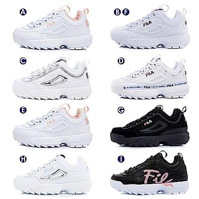 [時時樂] FILA DISRUPTOR 運動鞋/老爹鞋(任選)