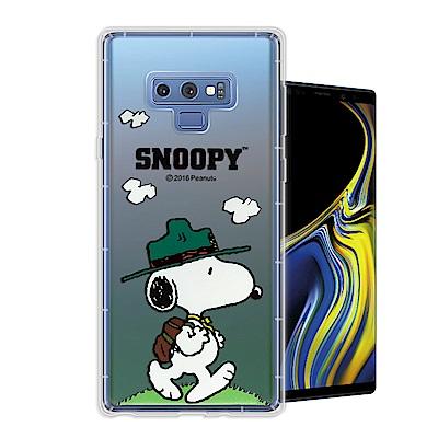 史努比 正版授權 Samsung Galaxy Note 9 漸層彩繪空壓手機殼...