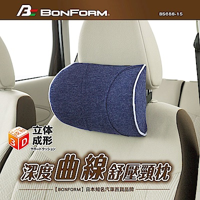日本【BONFORM】深度曲線舒壓頸枕 B5686-15