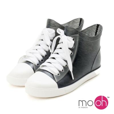 mo.oh 休閒綁帶內增高拚色短筒雨鞋-灰色