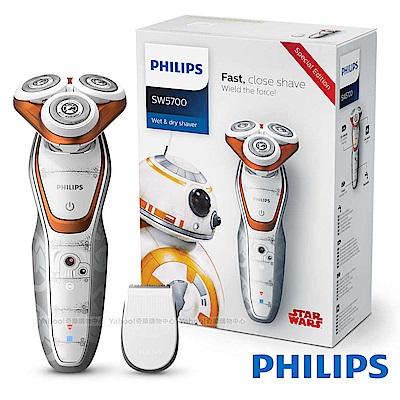 Philips飛利浦星戰系列Star Wars BB-8電鬍刀/刮鬍刀 SW5700/07