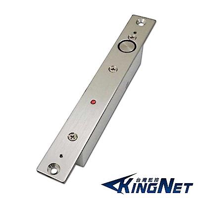 監視器攝影機 KINGNET 門禁總機系統 磁力式陽極電鎖 關門延遲 台灣製造