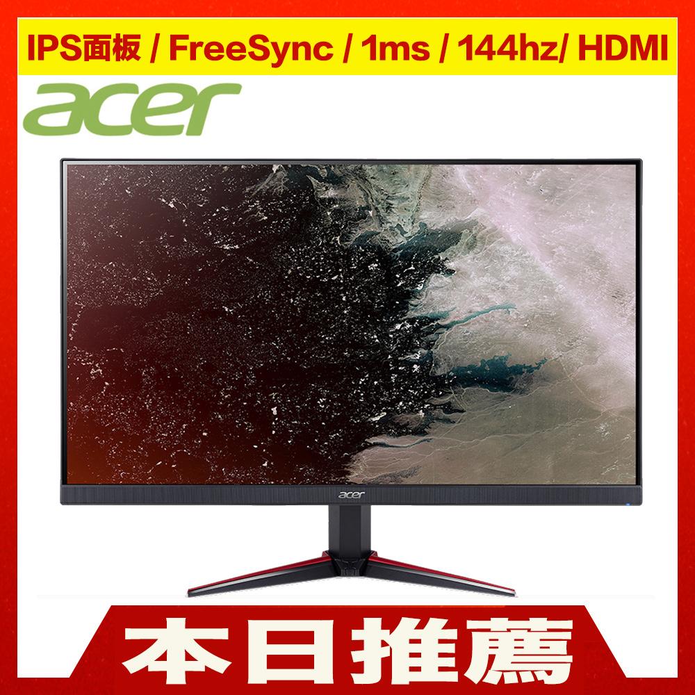 Acer VG240Y P 24型 IPS極速電競電腦螢幕