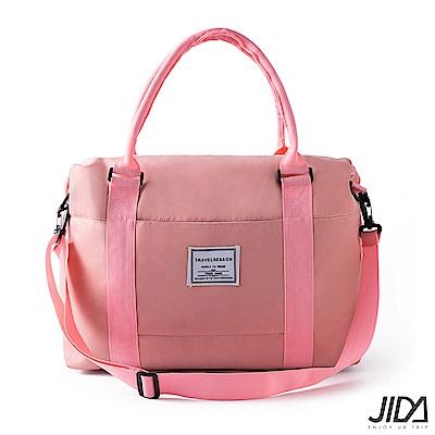JIDA 輕時尚290T防水手提/肩背旅行收納袋