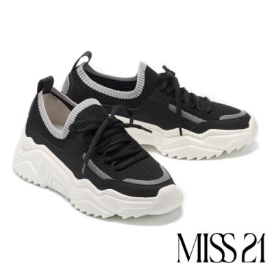 休閒鞋 MISS 21 率性機械型異材質綁帶老爹厚底休閒鞋-黑